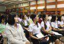 การปฐมนิเทศนักศึกษาฝึกประสบการณ์วิชาชีพครู